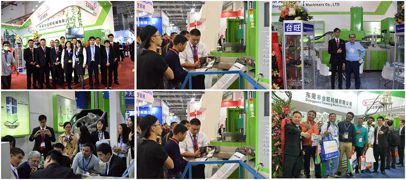 vertical injection molding machine exhibition