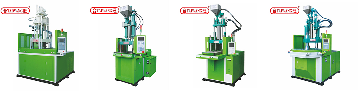 vertical injection machine